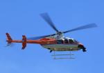 タミーさんが、静岡空港で撮影した新日本ヘリコプター 407の航空フォト(飛行機 写真・画像)