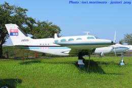 いおりさんが、成田国際空港で撮影した中日新聞社 411Aの航空フォト(飛行機 写真・画像)