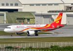 じーく。さんが、那覇空港で撮影した香港航空 A320-214の航空フォト(飛行機 写真・画像)