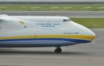 くわなりんさんが、中部国際空港で撮影したアントノフ・エアラインズ An-225 Mriyaの航空フォト(飛行機 写真・画像)