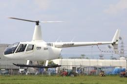 Hii82さんが、八尾空港で撮影した大阪航空 R66 Turbineの航空フォト(飛行機 写真・画像)