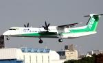 y.o 新城さんが、伊丹空港で撮影したANAウイングス DHC-8-402Q Dash 8の航空フォト(飛行機 写真・画像)