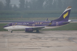 TIA spotterさんが、北京首都国際空港で撮影した雲南祥鵬航空 737-790の航空フォト(飛行機 写真・画像)