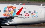 y.o 新城さんが、伊丹空港で撮影したジェイ・エア ERJ-170-100 (ERJ-170STD)の航空フォト(飛行機 写真・画像)