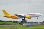ちゃぽんさんが、成田国際空港で撮影したエアー・ホンコン A300F4-605Rの航空フォト(飛行機 写真・画像)