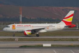 TIA spotterさんが、昆明長水国際空港で撮影した雲南祥鵬航空 A319-112の航空フォト(飛行機 写真・画像)