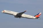 キイロイトリさんが、関西国際空港で撮影したフィリピン航空 A350-941の航空フォト(飛行機 写真・画像)