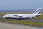 yabyanさんが、中部国際空港で撮影したアントノフ・エアラインズ An-124 Ruslanの航空フォト(飛行機 写真・画像)