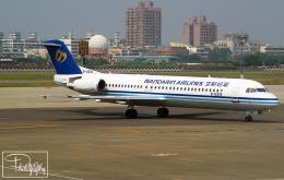 dave_0402さんが、高雄国際空港で撮影したマンダリン航空 100の航空フォト(飛行機 写真・画像)