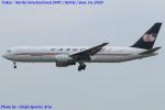 Chofu Spotter Ariaさんが、成田国際空港で撮影したカーゴジェット・エアウェイズ 767-33A/ER(BDSF)の航空フォト(飛行機 写真・画像)