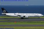 Chofu Spotter Ariaさんが、羽田空港で撮影したルフトハンザドイツ航空 A340-313Xの航空フォト(飛行機 写真・画像)