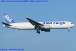 Chofu Spotter Ariaさんが、成田国際空港で撮影した全日空 767-381/ER(BCF)の航空フォト(飛行機 写真・画像)