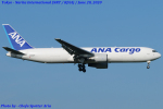 Chofu Spotter Ariaさんが、成田国際空港で撮影した全日空 767-381F/ERの航空フォト(飛行機 写真・画像)