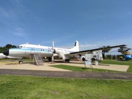 ジャンクさんが、成田国際空港で撮影した日本航空機製造 YS-11の航空フォト(飛行機 写真・画像)