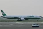 東亜国内航空さんが、台湾桃園国際空港で撮影したエバー航空 777-36N/ERの航空フォト(飛行機 写真・画像)