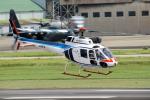yabyanさんが、名古屋飛行場で撮影した中日本航空 AS350B Ecureuilの航空フォト(飛行機 写真・画像)