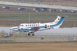 ちゃぽんさんが、仙台空港で撮影した海上保安庁 B300の航空フォト(飛行機 写真・画像)
