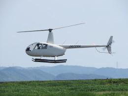 F.YUKIHIDEさんが、岡南飛行場で撮影したエス・ジー・シー佐賀航空 R44 Clipper IIの航空フォト(飛行機 写真・画像)