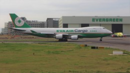 Rsaさんが、台湾桃園国際空港で撮影したエバー航空 747-45EF/SCDの航空フォト(飛行機 写真・画像)