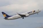 わんだーさんが、中部国際空港で撮影したスカイマーク 737-8FZの航空フォト(飛行機 写真・画像)