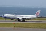 ANA744Foreverさんが、中部国際空港で撮影したチャイナエアライン A330-302の航空フォト(飛行機 写真・画像)