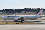 T.Kawaseさんが、成田国際空港で撮影した日本航空 787-9の航空フォト(飛行機 写真・画像)