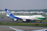 tasho0525さんが、成田国際空港で撮影した日本貨物航空 747-4KZF/SCDの航空フォト(飛行機 写真・画像)