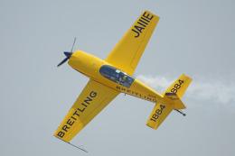 ちゃぽんさんが、岩国空港で撮影したパスファインダー EA-300Lの航空フォト(飛行機 写真・画像)