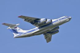 パンダさんが、成田国際空港で撮影したヴォルガ・ドニエプル航空 Il-76TDの航空フォト(飛行機 写真・画像)