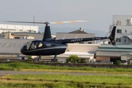 Koenig117さんが、八尾空港で撮影した大阪航空 R66 Turbineの航空フォト(飛行機 写真・画像)