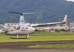 LOTUSさんが、八尾空港で撮影した匠航空 R66 Turbineの航空フォト(飛行機 写真・画像)