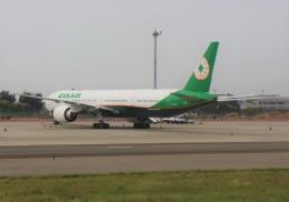 Rsaさんが、台湾桃園国際空港で撮影したエバー航空 777-3AL/ERの航空フォト(飛行機 写真・画像)