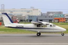 Hii82さんが、八尾空港で撮影した学校法人ヒラタ学園 航空事業本部 P.68C-TC の航空フォト(飛行機 写真・画像)