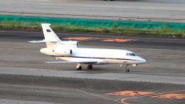 誘喜さんが、羽田空港で撮影したイタリア空軍 Falcon 900EXの航空フォト(飛行機 写真・画像)