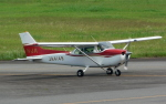 asuto_fさんが、大分空港で撮影した新日本航空 172P Skyhawkの航空フォト(飛行機 写真・画像)