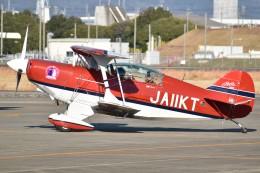 とびたさんが、名古屋飛行場で撮影した日本個人所有 S-2B Specialの航空フォト(飛行機 写真・画像)