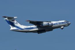 sepia2016さんが、成田国際空港で撮影したヴォルガ・ドニエプル航空 Il-76TDの航空フォト(飛行機 写真・画像)