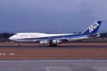 kumagorouさんが、鹿児島空港で撮影した全日空 747-481(D)の航空フォト(飛行機 写真・画像)
