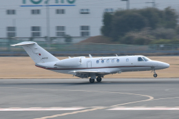 panchiさんが、松山空港で撮影した国土交通省 航空局 525C Citation CJ4の航空フォト(飛行機 写真・画像)
