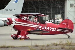 kumagorouさんが、仙台空港で撮影した日本個人所有 S-2B Specialの航空フォト(飛行機 写真・画像)