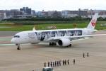 PW4090さんが、福岡空港で撮影した日本航空 A350-941の航空フォト(飛行機 写真・画像)