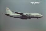 tassさんが、成田国際空港で撮影したアエロフロート・ソビエト航空 An-124 Ruslanの航空フォト(飛行機 写真・画像)