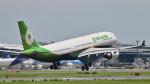 パンダさんが、成田国際空港で撮影したエバー航空 A330-203の航空フォト(飛行機 写真・画像)