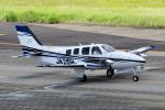 yabyanさんが、名古屋飛行場で撮影した学校法人ヒラタ学園 航空事業本部 G58 Baronの航空フォト(飛行機 写真・画像)