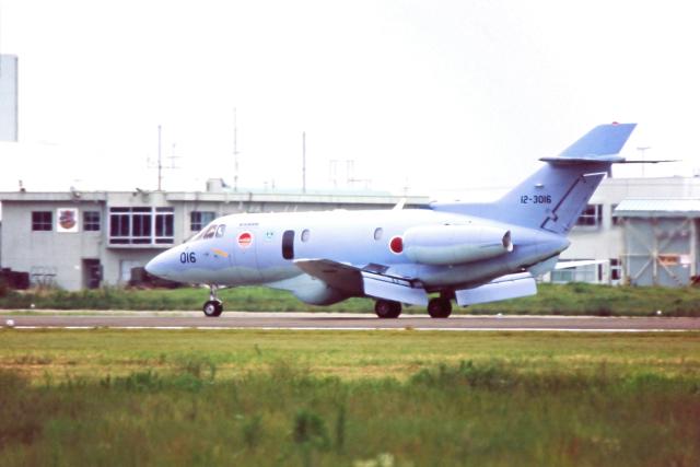 AWACSさんが、茨城空港で撮影した航空自衛隊 U-125A(Hawker 800)の航空フォト(飛行機 写真・画像)