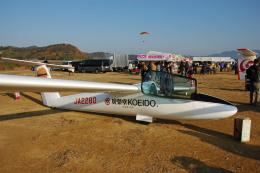 Gambardierさんが、吉井川邑久滑空場で撮影した日本個人所有 B4-PC11AFの航空フォト(飛行機 写真・画像)