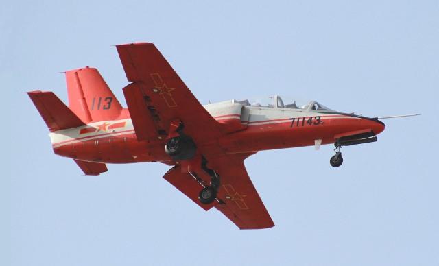 素快戦士さんが、SJZで撮影した某国空軍 第4飛行学院 JL-8の航空フォト(飛行機 写真・画像)