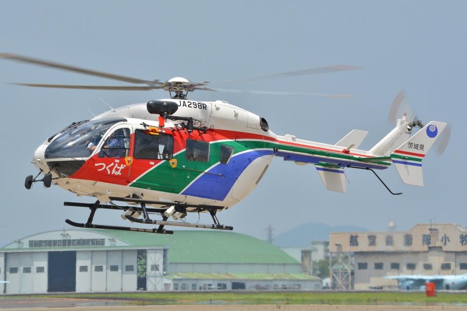 ブルーさんさんの茨城県防災航空隊 Kawasaki BK117 (JA298R) 航空フォト