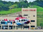 ナナオさんが、石見空港で撮影した島根県防災航空隊 BK117C-2の航空フォト(飛行機 写真・画像)