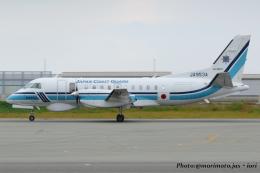 いおりさんが、関西国際空港で撮影した海上保安庁 340B/Plus SAR-200の航空フォト(飛行機 写真・画像)